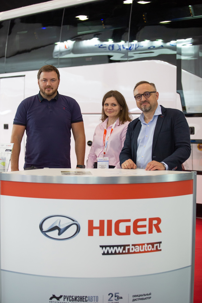 Русбизнесавто» представила автобус HIGER KLQ6128LQ на выставке «SmartTRANSPORT 2019